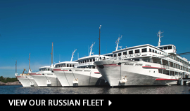 View our Russian fleet